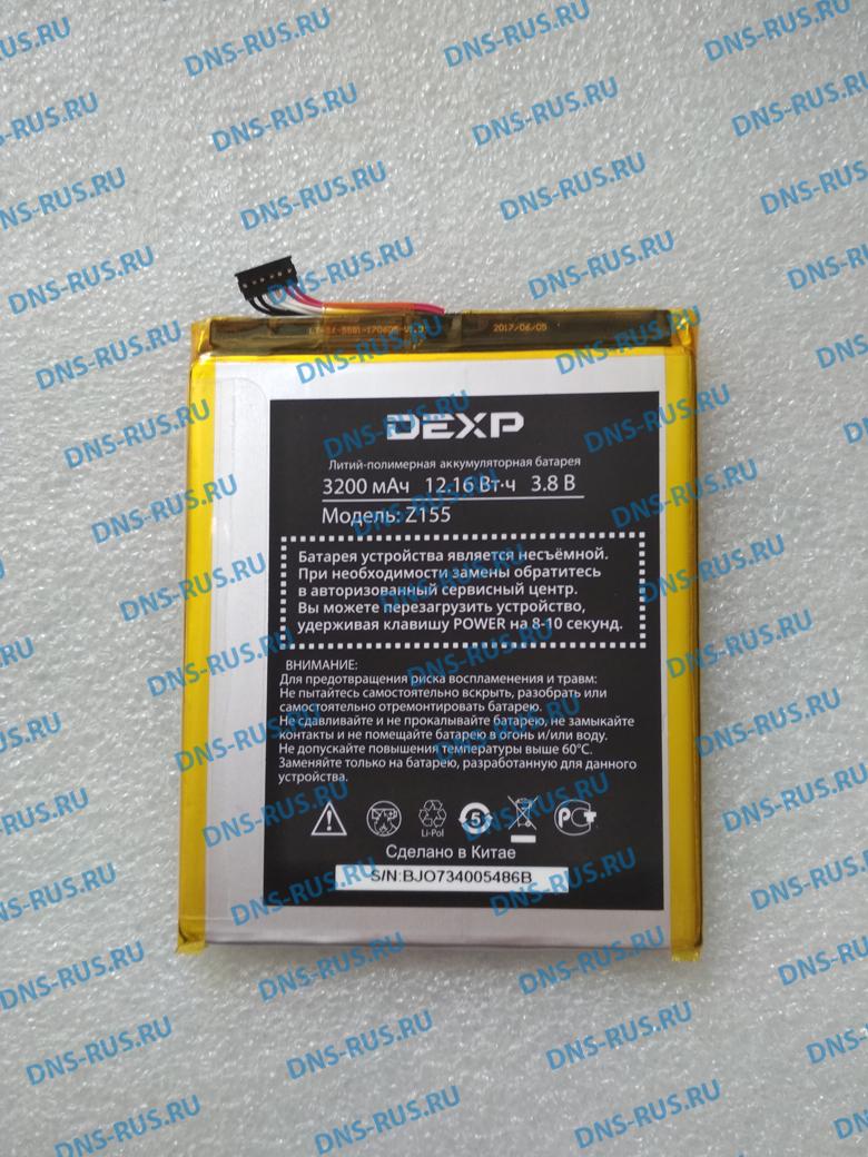 DEXP Ixion Z155 (3.8V_3200mAh) [LT-GX-5581-170605-V1.3] аккумулятор для смартфона
