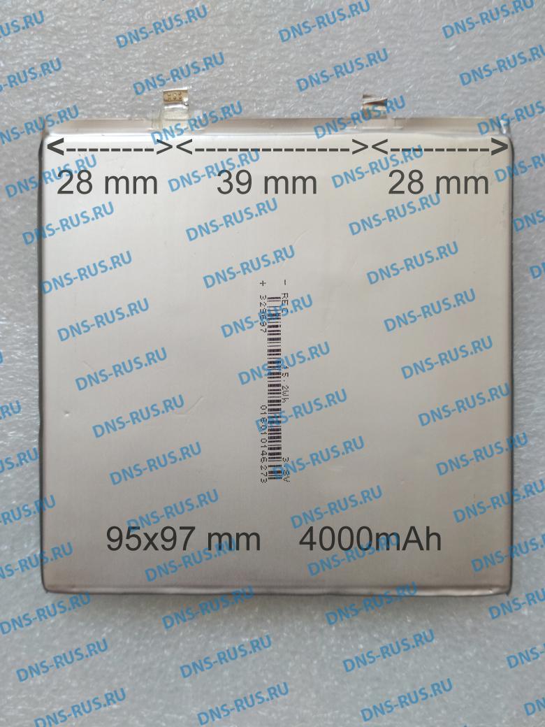 Аккумулятор для планшета Irbis TZ85, может использоваться как 2-х проводной